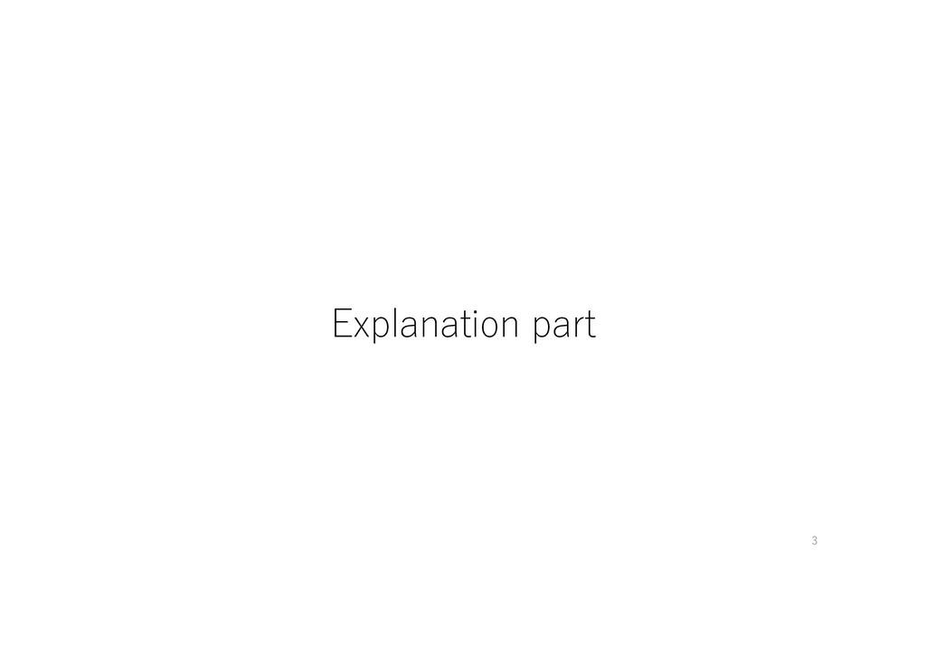 Explanation part 3