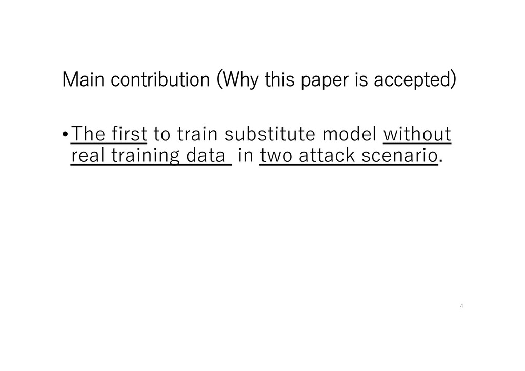 Main contribution (Why this paper is accepted) ...