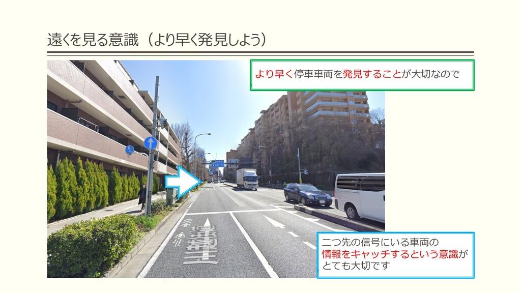 ファスナー合流 工事中 「道路工事」での渋滞時にも、ファスナー合流の考え 方は適用されています...