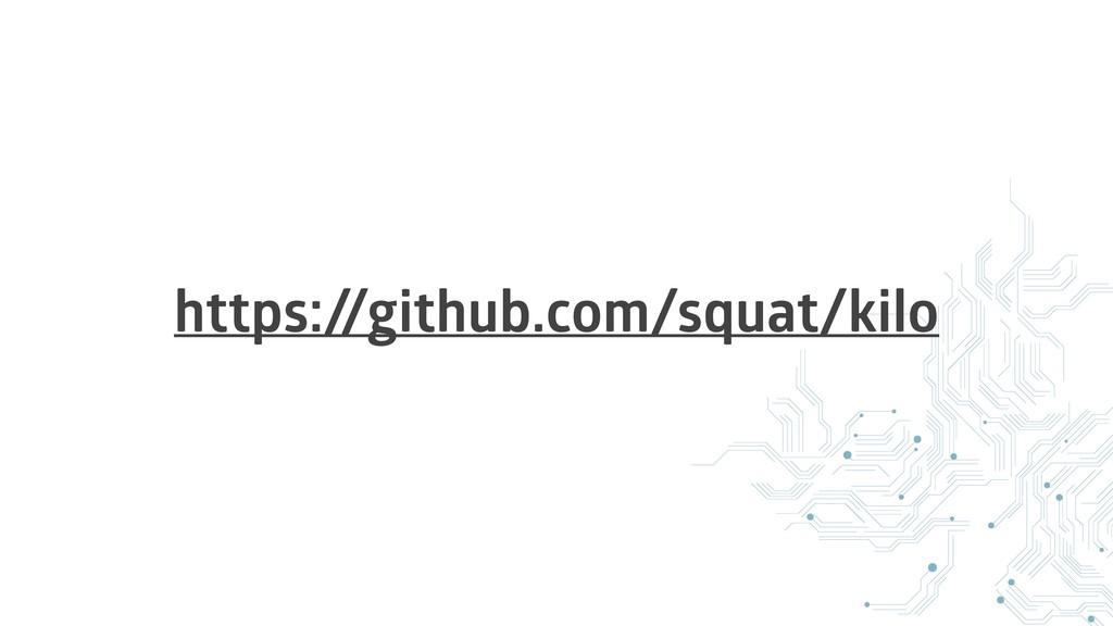 https:/ /github.com/squat/kilo