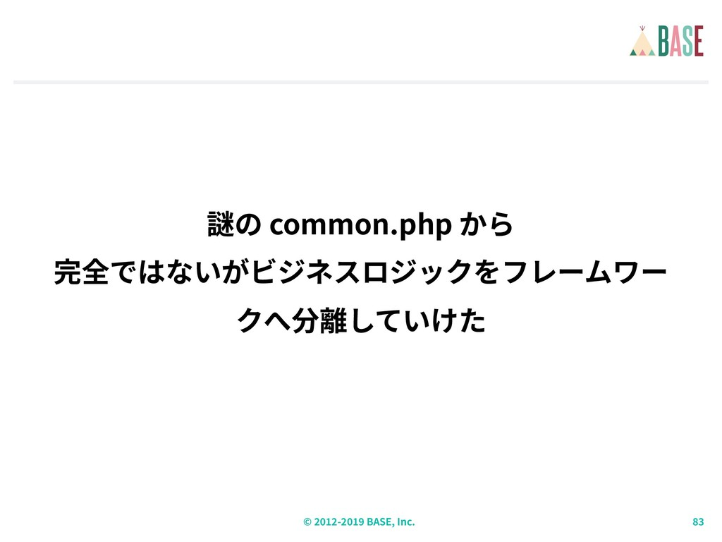 © - BASE, Inc. common.php