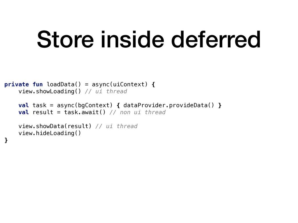 Store inside deferred private fun loadData() = ...