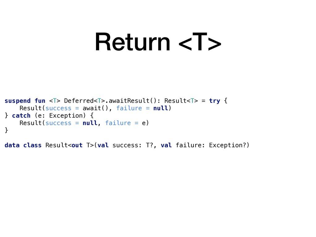 Return <T> suspend fun <T> Deferred<T>.awaitRes...