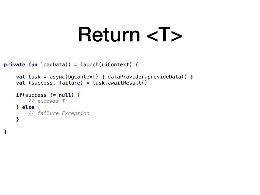 Return <T> private fun loadData() = launch(uiCo...