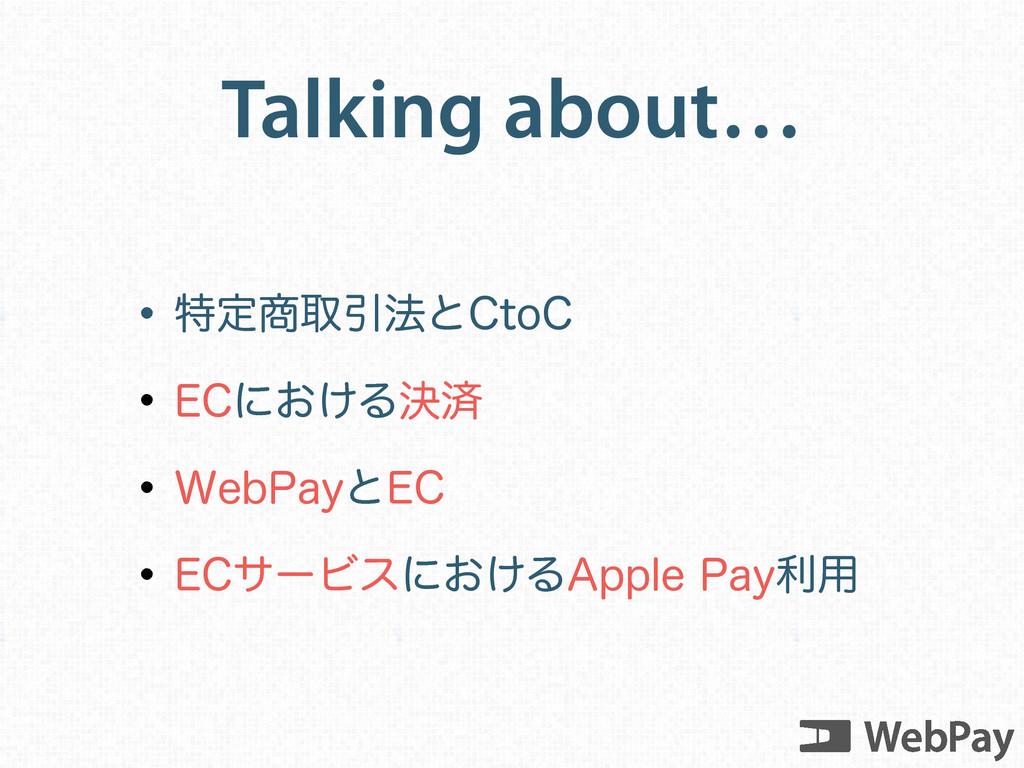 Talking about… wಛఆऔҾ๏ͱ$UP$ w&$ʹ͓͚Δܾࡁ w8FC1BZ...