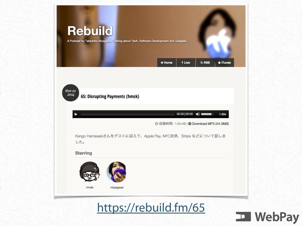 https://rebuild.fm/65