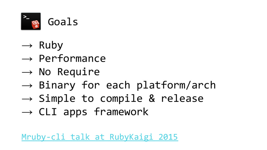 → Ruby → Performance → No Require → Binary for ...