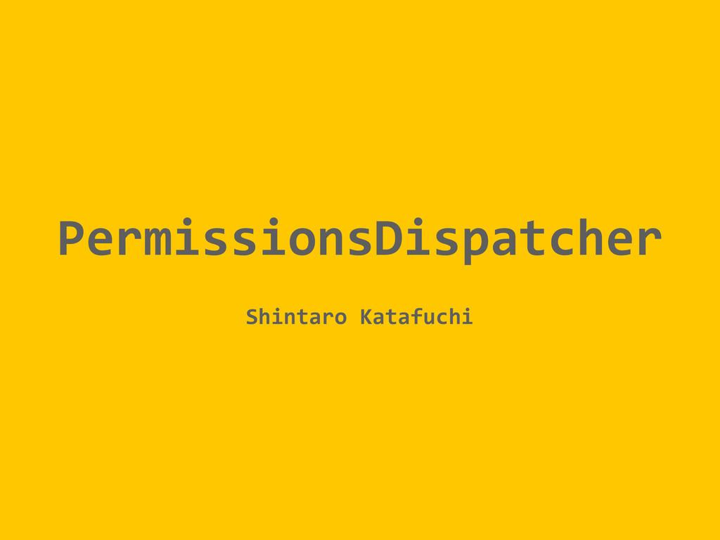 Shintaro Katafuchi PermissionsDispatcher