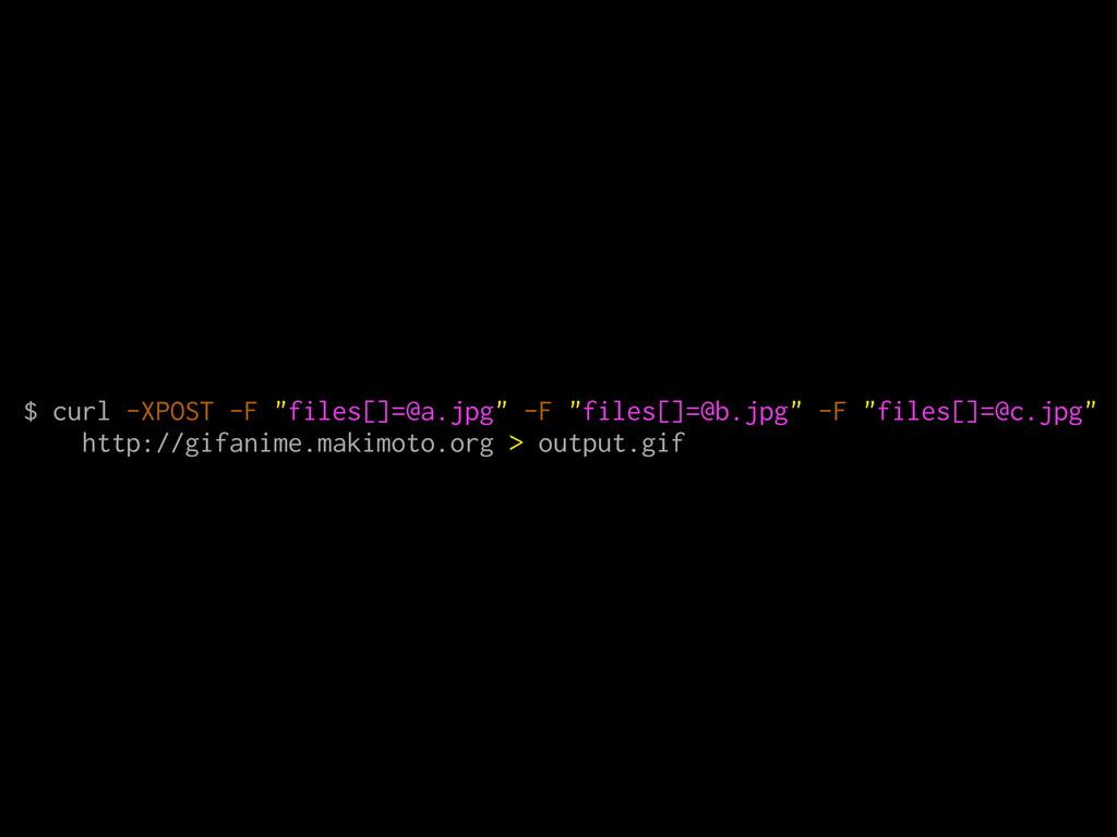 """$ curl -XPOST -F """"files[]=@a.jpg"""" -F """"files[]=@..."""
