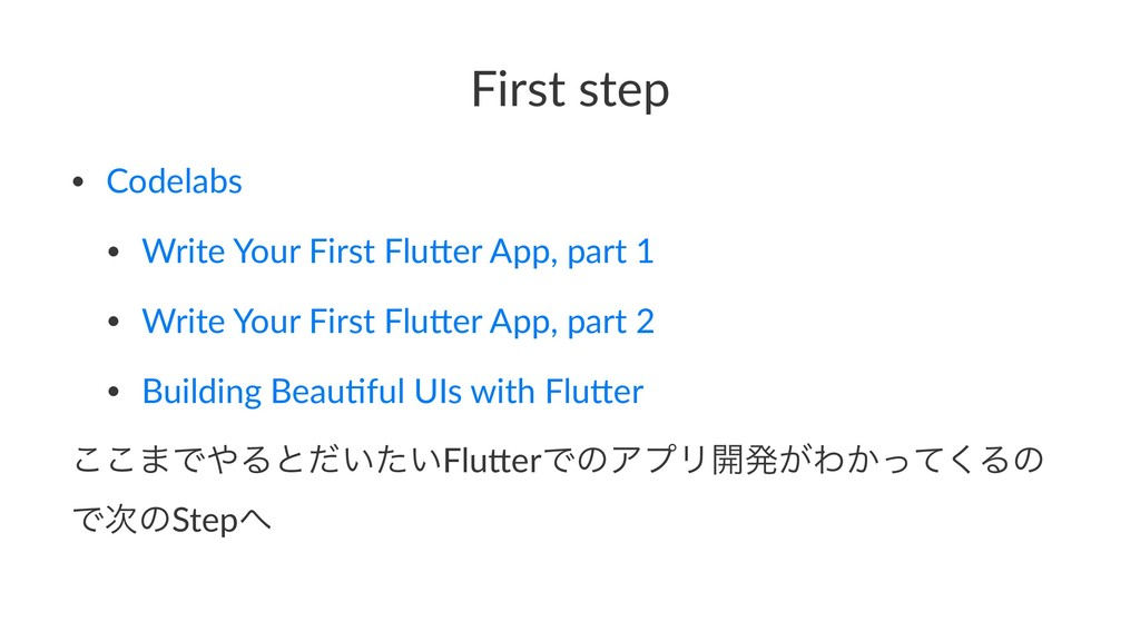 First step • Codelabs • Write Your First Flu2er...
