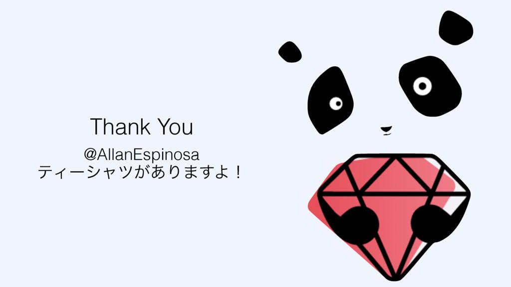 Thank You @AllanEspinosa ςΟʔγϟπ͕͋Γ·͢Αʂ
