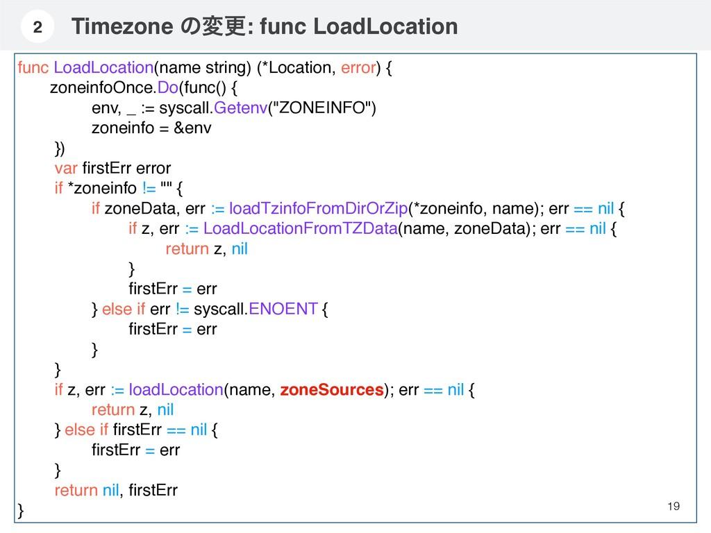 Timezone ͷมߋ: func LoadLocation 19 2 func LoadL...