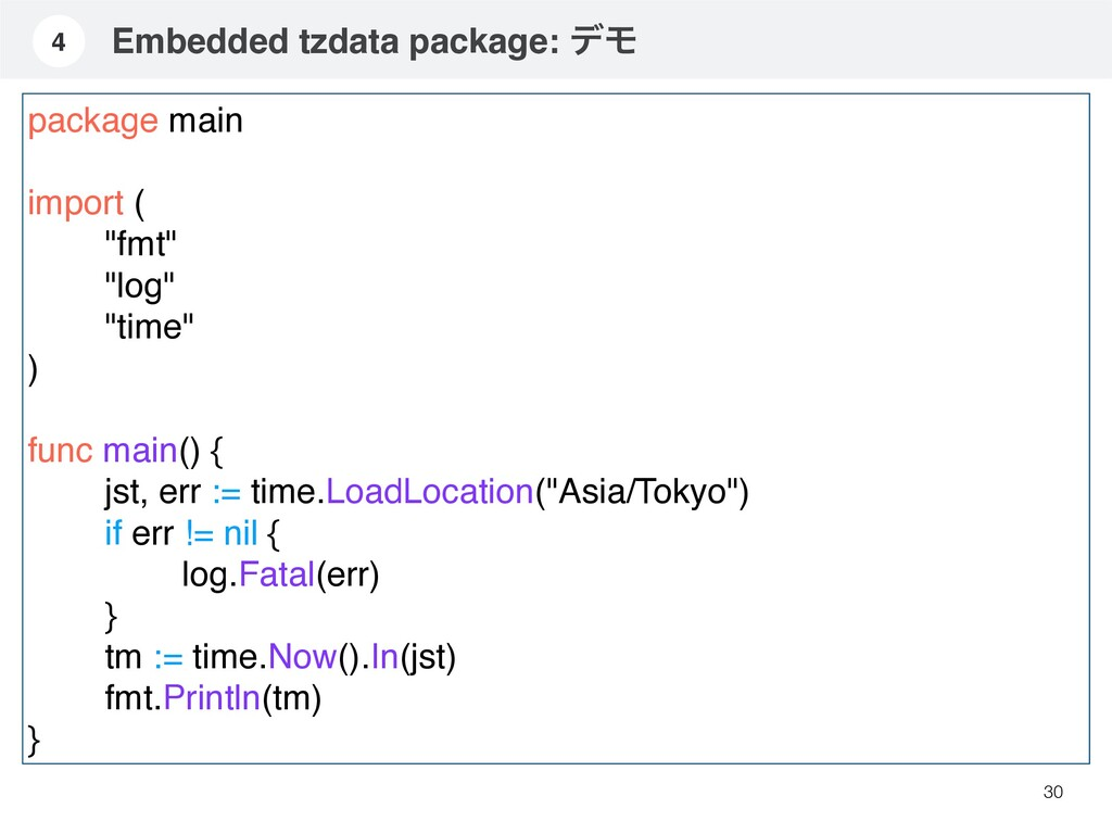 """30 package main import ( """"fmt"""" """"log"""" """"time"""" ) f..."""