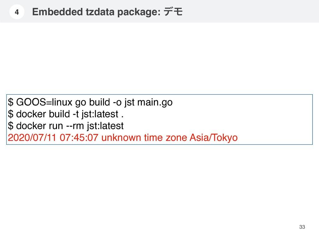 33 $ GOOS=linux go build -o jst main.go $ docke...