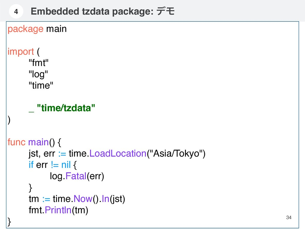 """34 package main import ( """"fmt"""" """"log"""" """"time"""" _ """"..."""