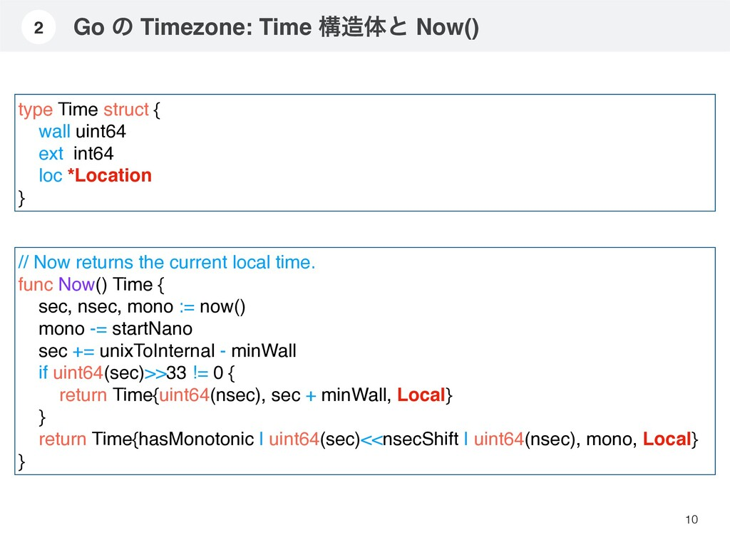 10 2 // Now returns the current local time. fun...