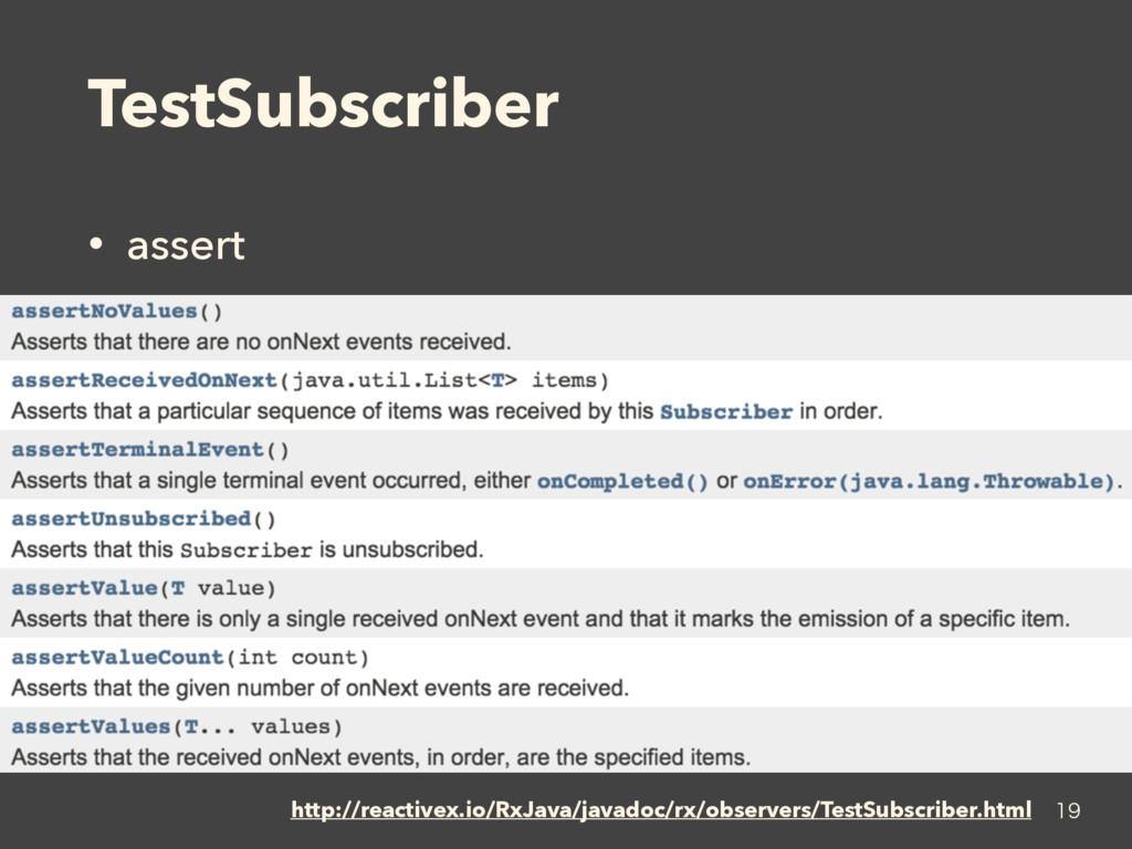 TestSubscriber • assert  http://reactivex.io/...