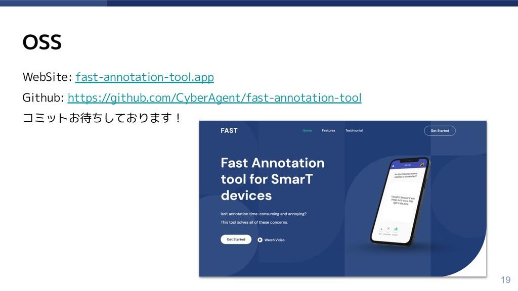 OSS WebSite: fast-annotation-tool.app Github: h...