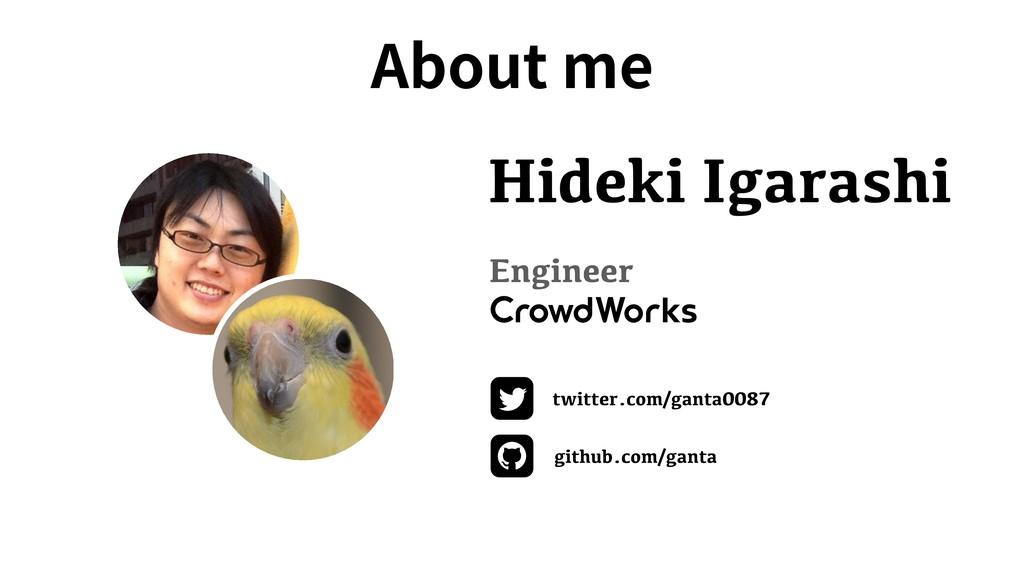 About me twitter.com/ganta0087 github.com/ganta...