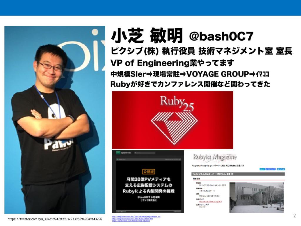 2 খࣳහ໌ https://twitter.com/yu_suke1994/status/...