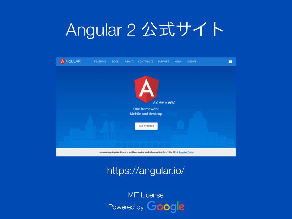 Powered by MIT License https://angular.io/ Angu...