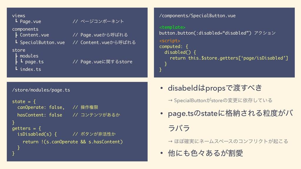 /components/SpecialButton.vue <template> button...
