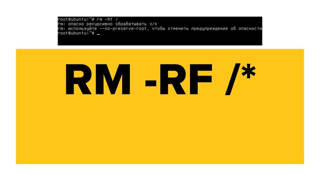 RM -RF /*