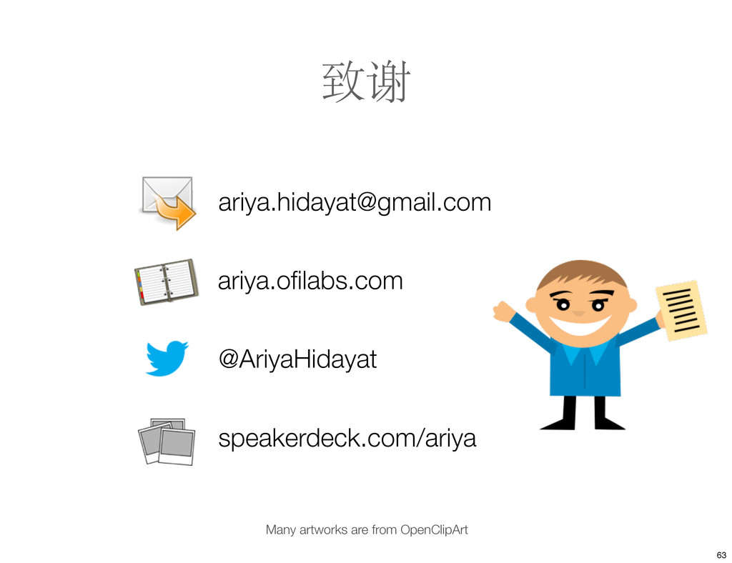 致谢 ariya.hidayat@gmail.com @AriyaHidayat ariya....