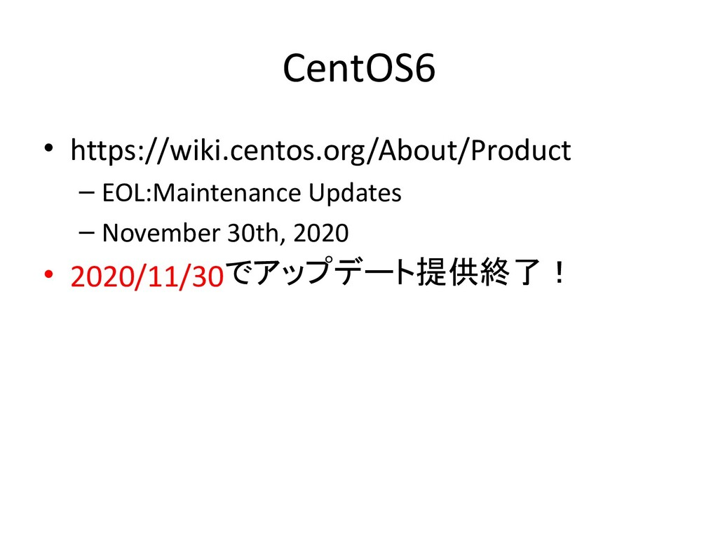 CentOS6 • https://wiki.centos.org/About/Product...