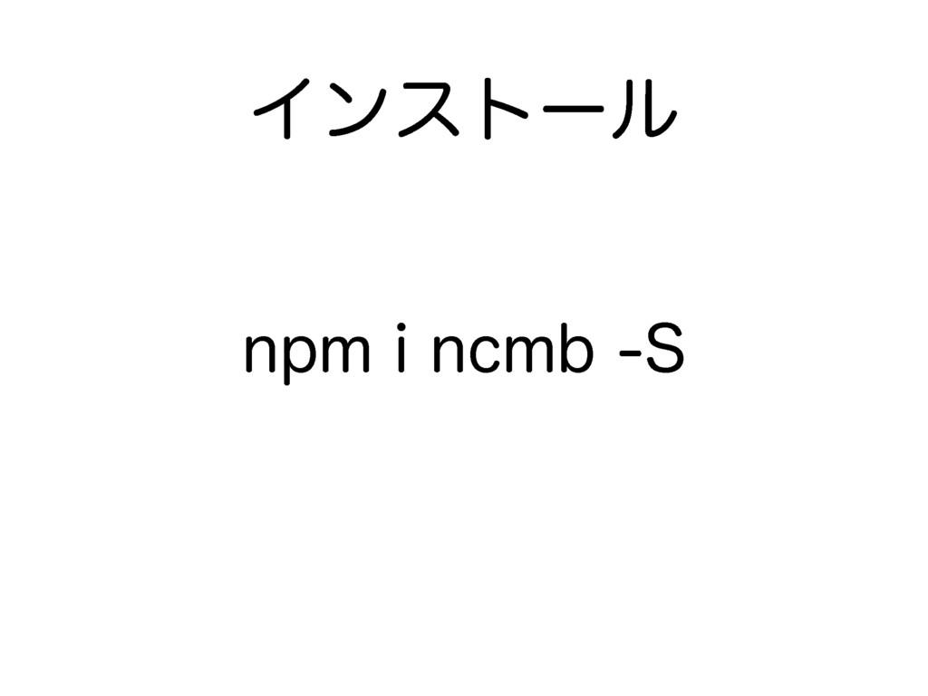 Πϯετʔϧ OQNJODNC4