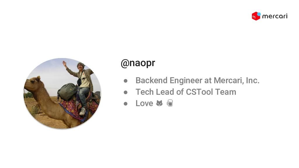 @naopr ● Backend Engineer at Mercari, Inc. ● Te...