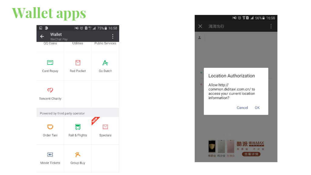 Wallet apps