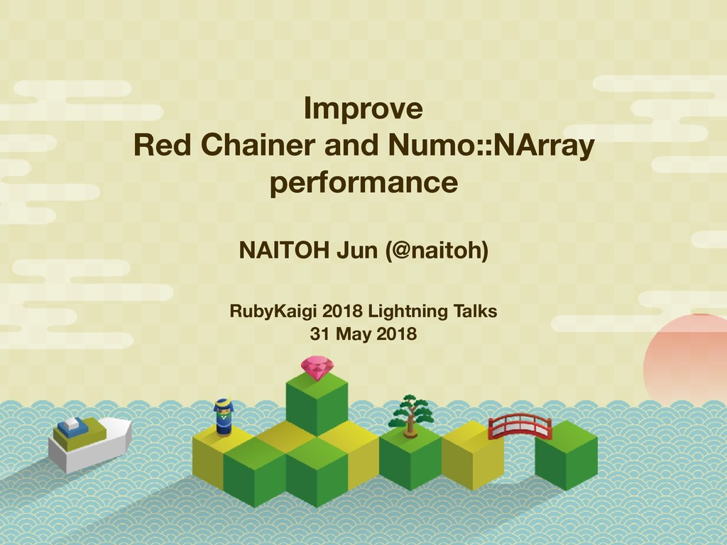 Improve Red Chainer and Numo::NArray performanc...