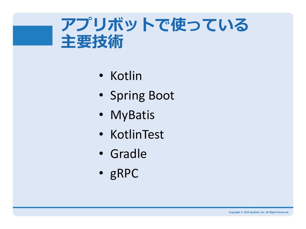 • Kotlin • Spring Boot • MyBa...