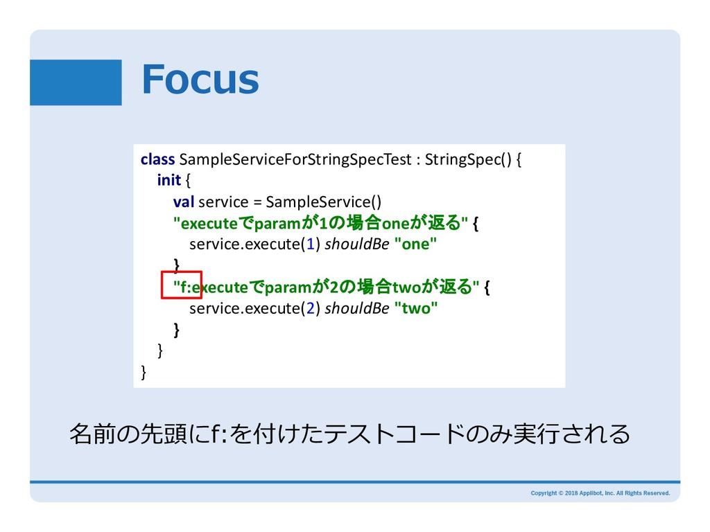 class SampleServiceForStringSpecTest : St...