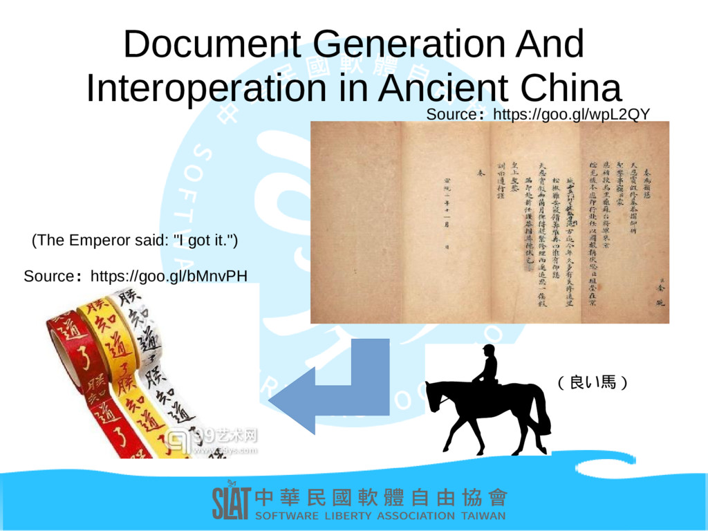 Document Generation And Interoperation in Ancie...