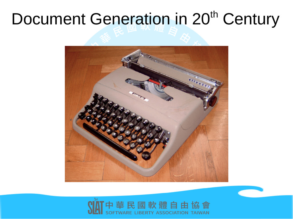 Document Generation in 20th Century