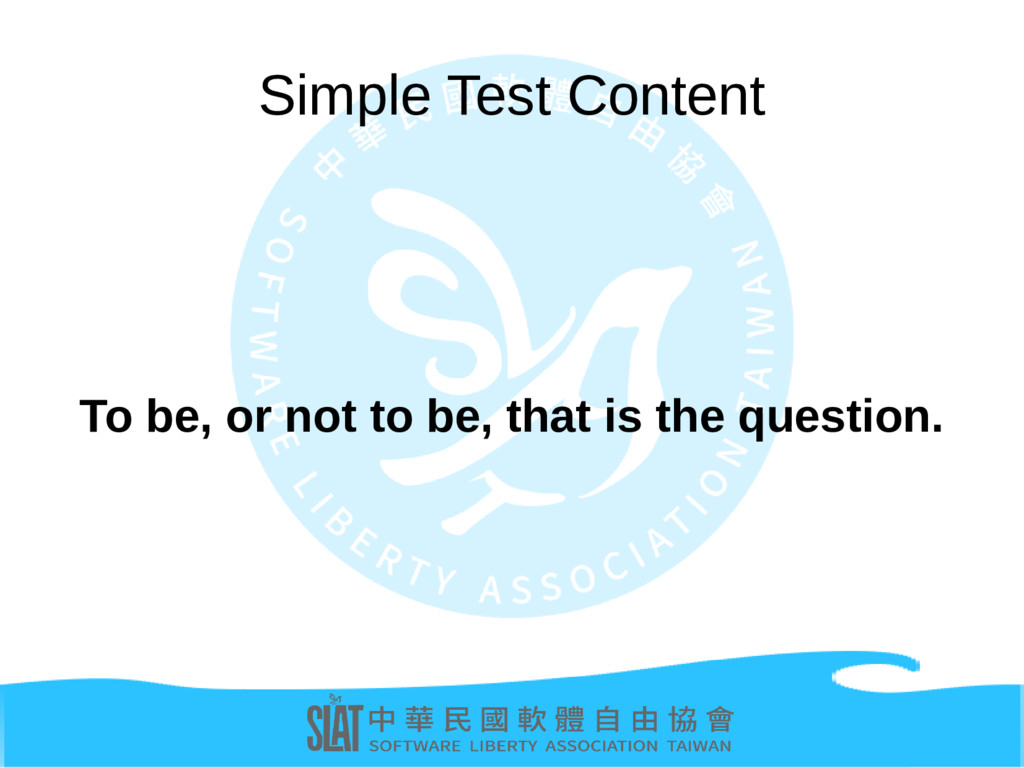 Simple Test Content To be, or not to be, that i...
