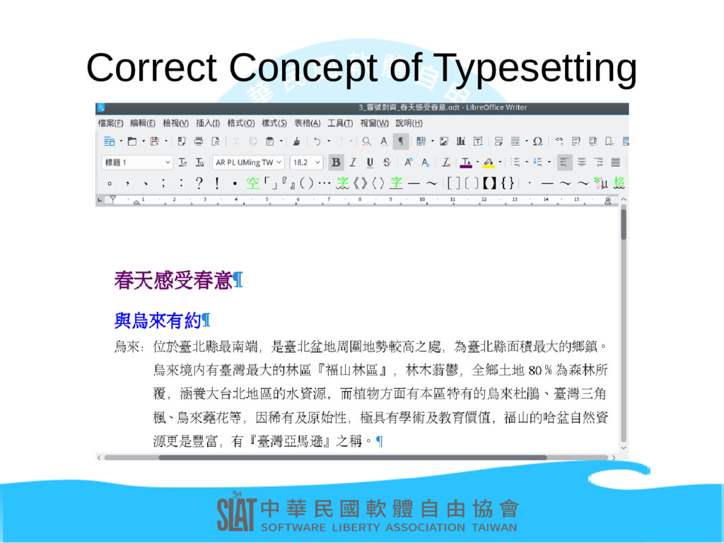 Correct Concept of Typesetting
