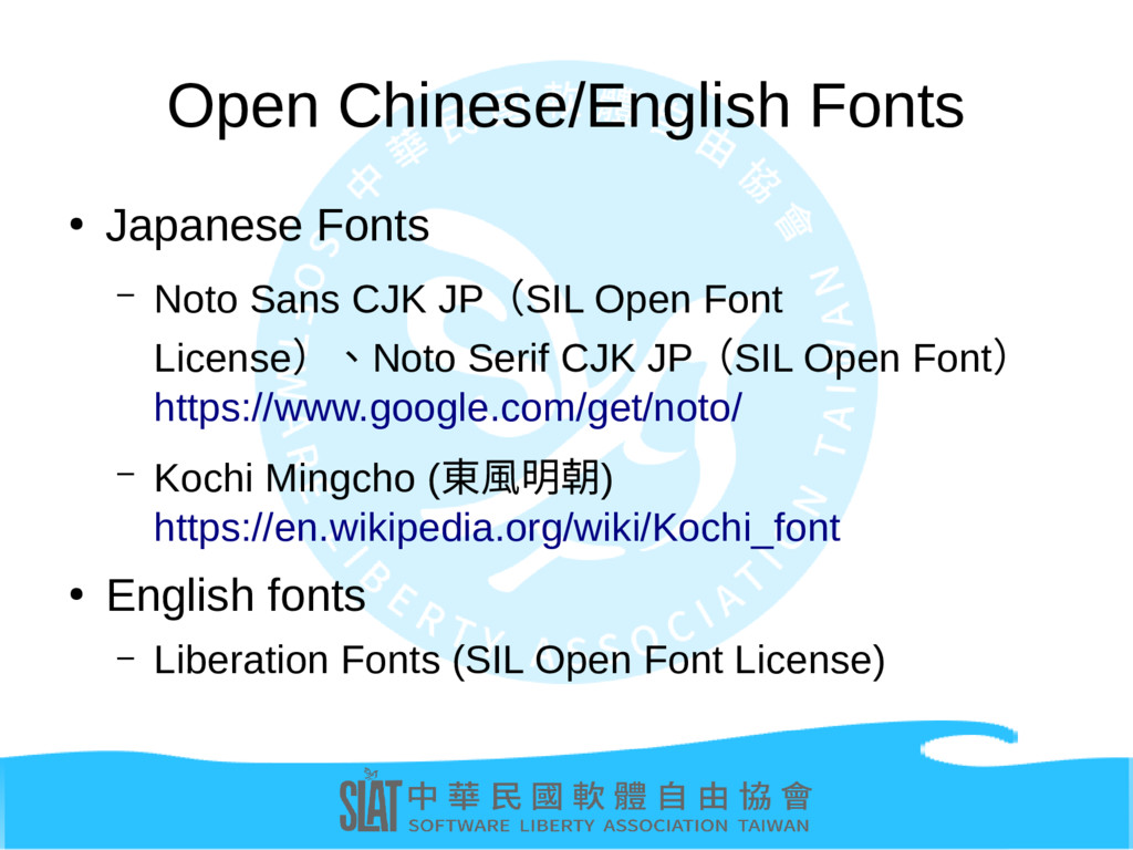 Open Chinese/English Fonts ● Japanese Fonts – N...
