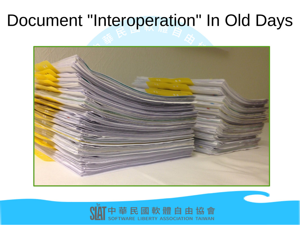 """Document """"Interoperation"""" In Old Days"""