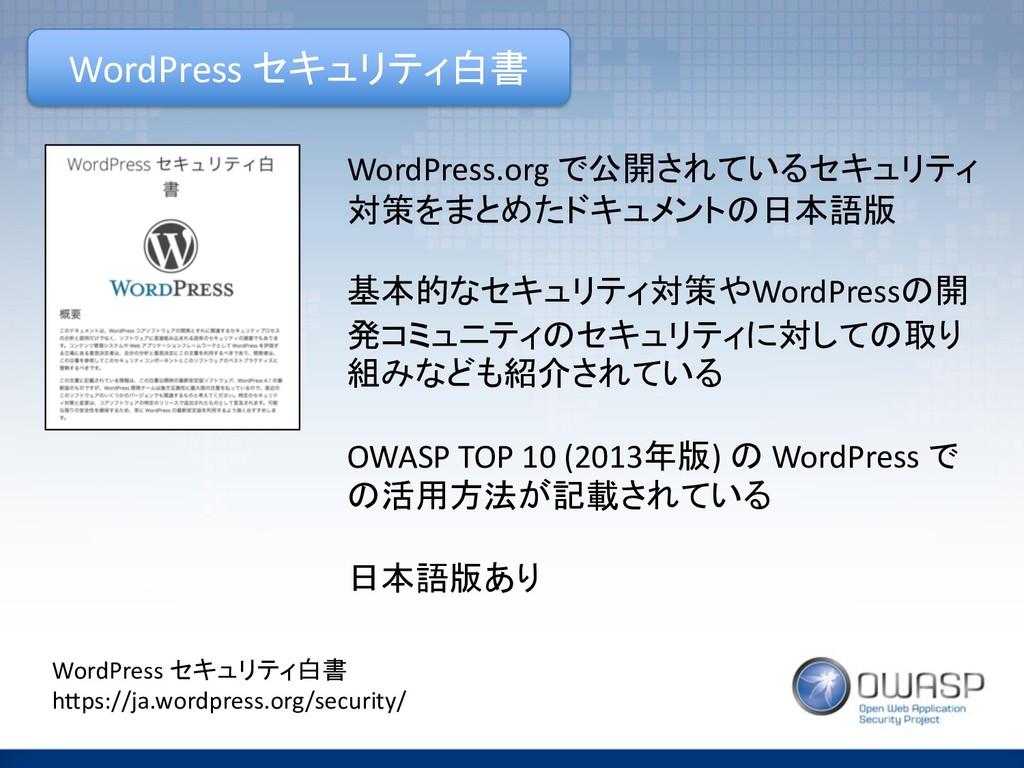 WordPress 209:3/ WordPress.org -,209:3/ ...