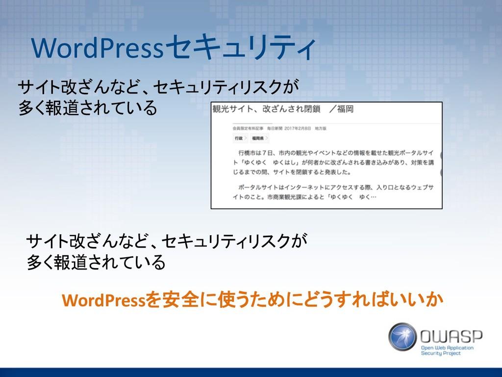 "WordPress""%&# $""%&#&!   Wo..."