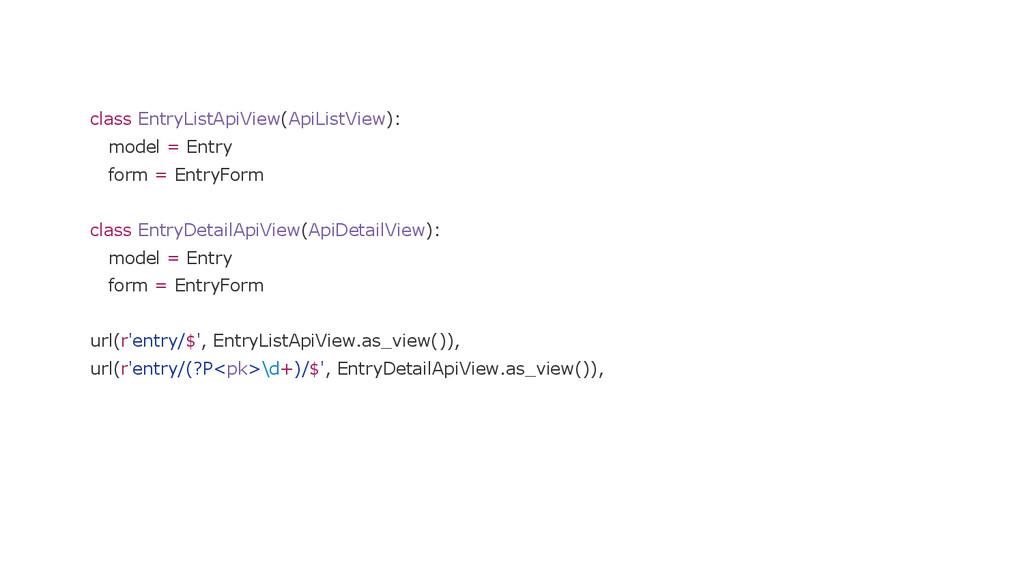 class EntryListApiView(ApiListView): model = En...