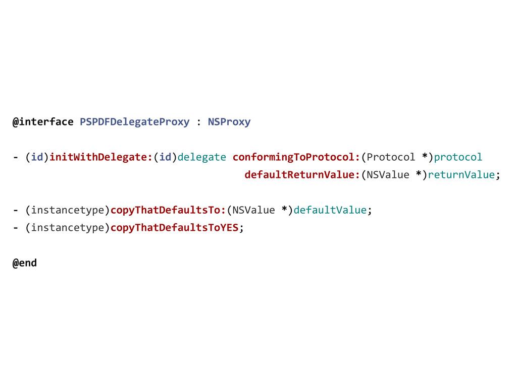 @interface PSPDFDelegateProxy : NSProx...
