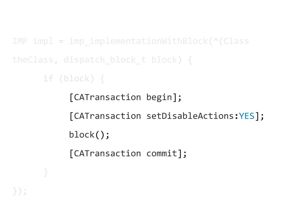 IMP impl = imp_implementationWithBlock...
