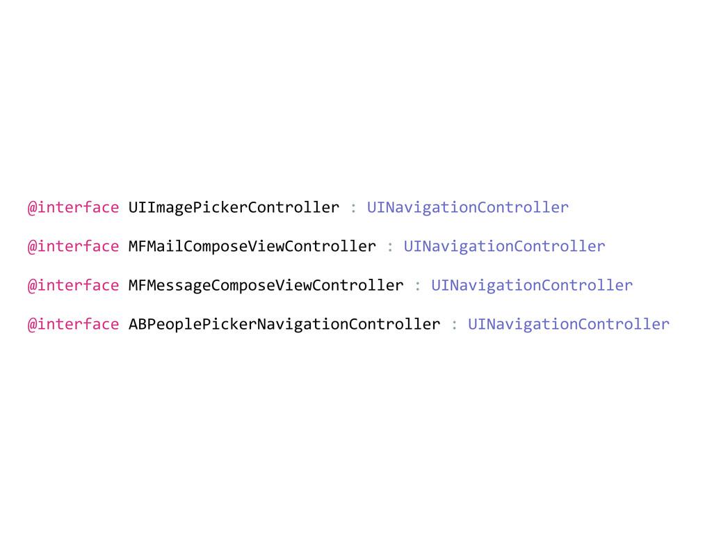 @interface UIImagePickerController : U...