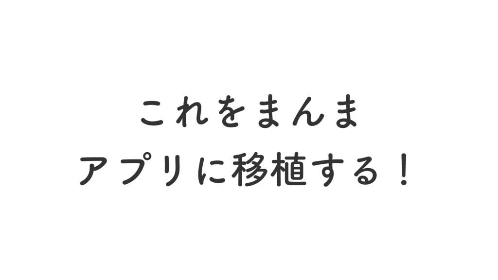 ͜ΕΛ·Μ· ΞϓϦʹҠ২͢Δʂ