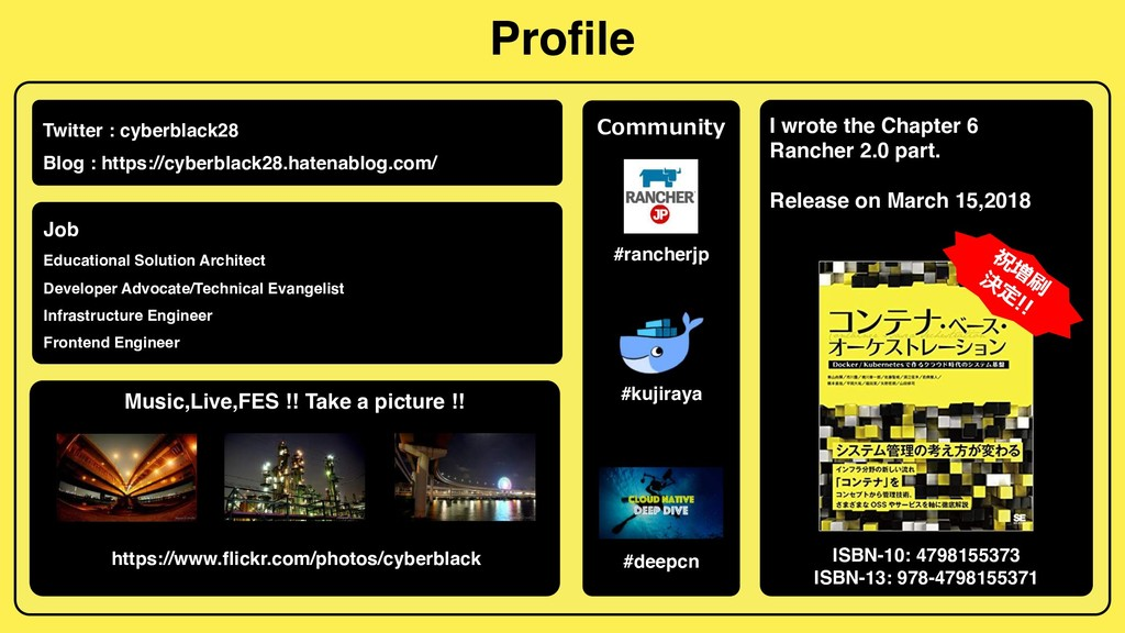 Profile Twitter : cyberblack28 Blog : https://c...