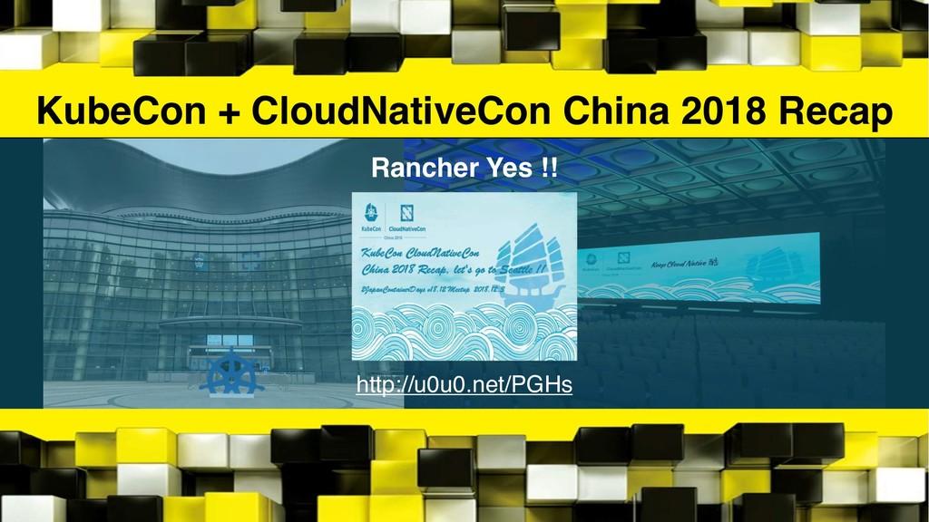 KubeCon + CloudNativeCon China 2018 Recap http:...